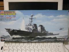 1/700 米国海軍イージス駆逐艦 DDG−78 ポーター