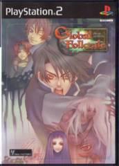 PS2 グローバルフォークテイル 送料164円即決