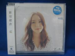 c01 レンタル版CD 虹 新垣結衣