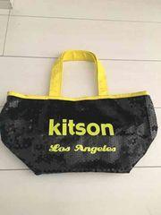 Kitsonスパンコールバック