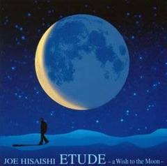 久石譲 / ETUDE - a Wish to the Moon