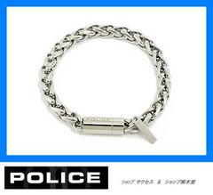�������� �V�i��� ���X POLICE �u���X���b�g PJ.25135BSS/01-S��