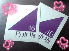 乃木坂46ロゴステッカー小セット/白石麻衣 橋本奈々未 西野七瀬