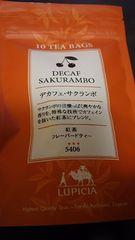 ルピシア��5406☆デカフェ・サクランボ☆2.5g×10