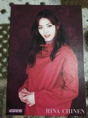知念里奈 1999年 CDでーた 付録 ポストカード 1枚