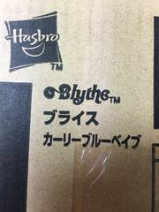 ネオブライス☆カーリーブルーベイブ☆段ボール未開封