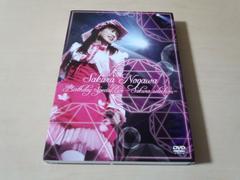 ��삳����DVD�uBirthday Special Live�`SAKURA selection�`�v��