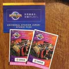 ユニバーサルスタジオジャパン スタジオパス チケット ペア USJ