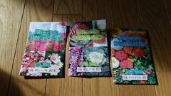 花のタネ7袋
