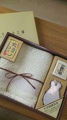 新品箱入りセット*大豆繊維フェイスタオル&軽石&豆腐石鹸