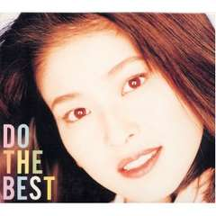 森高千里 / DO THE BEST 【BEST盤】
