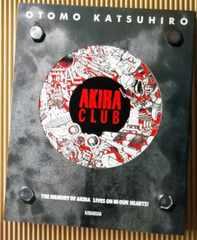 [書籍] AKIRA CLUB 大友克洋