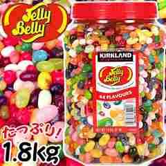 KIRKLAND×ジェリーベリー★44種類/ジャー入/ジェリービーンズ/たっぷり1.8kg