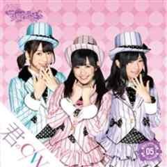 即決 一般発売ver チームサプライズ 君のc/w AKB48 新品