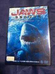 DVD  ジョーズ  恐怖の12日間  本当に会った実話