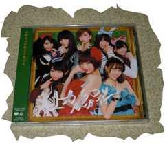 ◆CD◆AKB48 「上からマリコ」