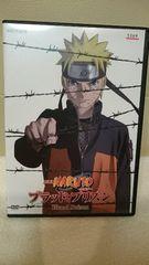 中古品 DVD NARUTO ナルト 劇場版 ブラッド.プリズン 2011 国内正規品