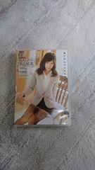 美品:柚木しおり:DVD/柚木しおり先生の美人秘書