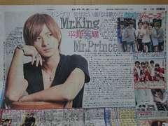 '15.7.11�tMr.King&Mr.prince���쎇�s���߰˜A�ڻ��ް�ެư��