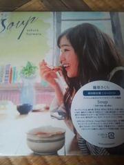soup ���������珉������ CD+DVD