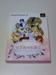 ■即決■初回限定版PS2リプルのたまご■女性向け恋愛シミュレーションゲーム