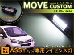 Ѱ�� Ѱ���� MOVE CUSTOM LA100S �n ײ�ݽ LED ASSY ���ް��