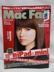 1610 Mac Fan 2013年12月号