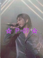P-07 及川光博サン非売品ポストカード'06.05 裏汚れ有り