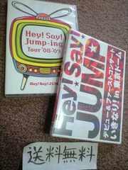 激安即決送料無料Hey!Say!JUMP/ライブDVD/2枚セット東京ドーム
