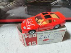 ジール特注 赤箱 フェアレディZ 300ZX Z32