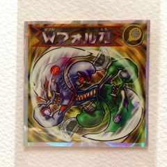 ☆ビックリマン2000  第9弾  P2  悪魔  Wフォル刀