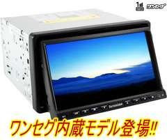 ワンセグ7インチタッチパネルDVDiPod BT SD