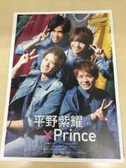 Mr.KING 8/24 ������ށ�TV fan�E8/10 ���&���ޮݐ蔲��