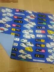 ★セール品★ランチョンマット/25×35/JR新幹線