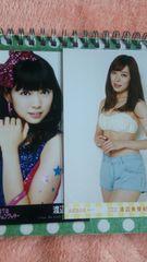 NMB48写真 渡辺美優紀セット3