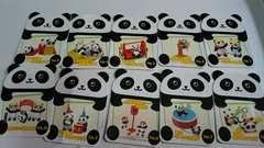 ぷちサン おいでよパンダ組1〜10種+色違い11  未開封 定形外無