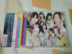 CD+DVD SKE48 1!2!3!4!ヨロシク! 通常盤A