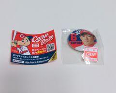 カープ★バッジ【梵英心】