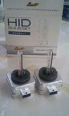 ☆スマートHID smart純正交換バルブ D8S規格☆2個セット☆ザビ-トル