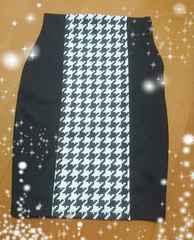 エゴイスト☆タイトスカート