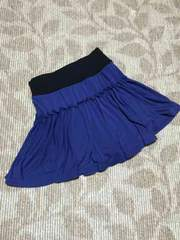 N194/Lサイズ/nissen/ネイビー/スカート/