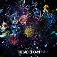 THE BACK HORN�u�o�g���C�}�vCD+DVD �U��o�b�N�z�[��