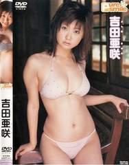 ◆吉田亜咲 〜Pure Smile