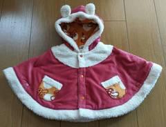 Bit'z☆女の子に☆冬物あったかフード付きポンチョ☆size70~80