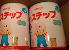 ステップ大5缶 新品 送料無料オマケあり