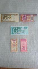 外国紙幣 モンゴル紙幣 5枚