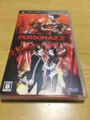 PSPソフト  ペルソナ2 罪