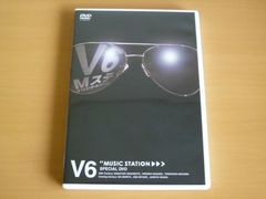 V6 MUSIC STATION SPECIAL DVD / 非売品