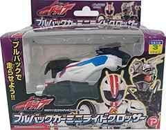 【仮面ライダードライブ】大人気 カッコイイ♪プルバックカーミニライドクロッサー