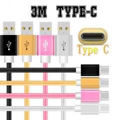 3m Type-C USB 充電 ファブリックケーブル データ転送
